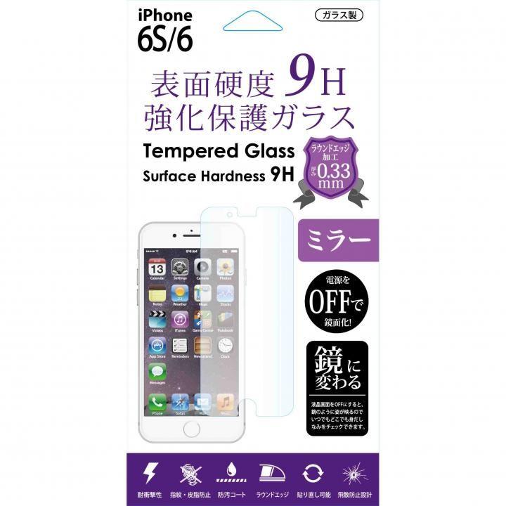 【iPhone6s/6フィルム】強化保護ガラスフィルム ミラー iPhone 6s/6_0