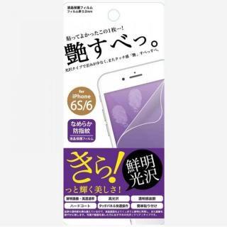 液晶保護フィルム  艶スベ iPhone 6s/6