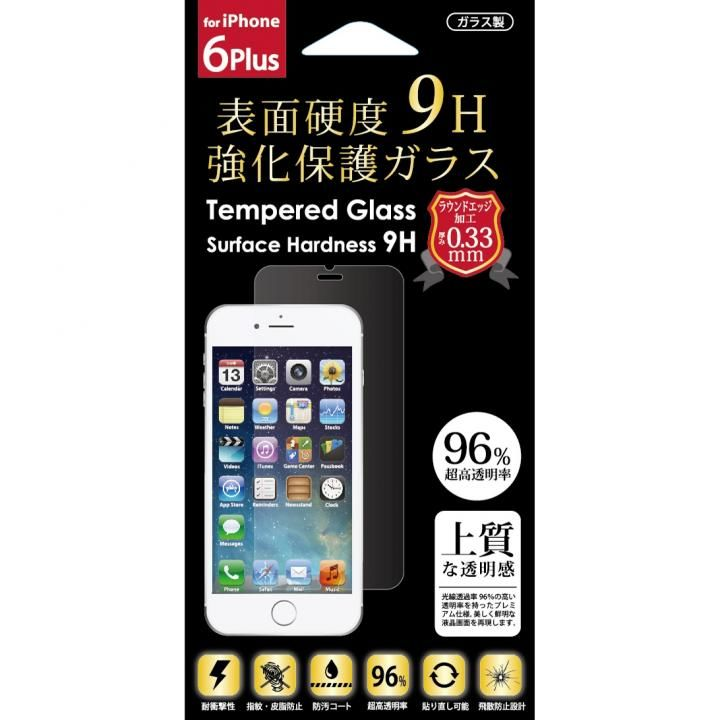 【iPhone6 Plusフィルム】液晶保護強化ガラス 表面硬度9H iPhone 6 Plus_0