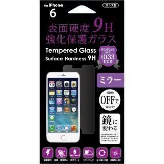 液晶保護強化ガラス 表面硬度9H ミラータイプ iPhone 6