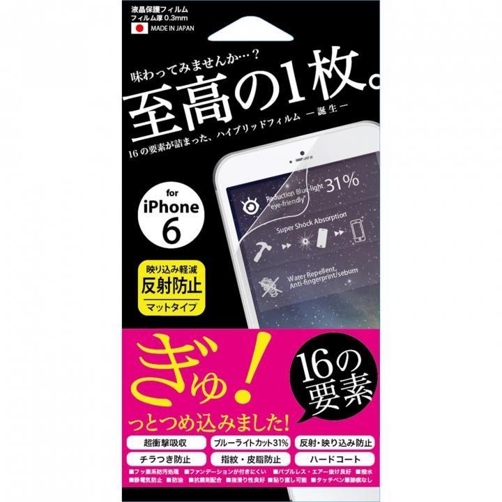【iPhone6フィルム】16種類の多機能型ハイブリット液晶保護フィルム クリアタイプ iPhone 6_0