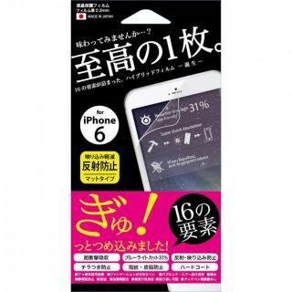 【iPhone6フィルム】16種類の多機能型ハイブリット液晶保護フィルム クリアタイプ iPhone 6