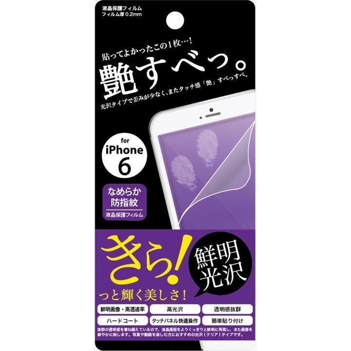 iPhone6 フィルム 液晶保護フィルム クリアタイプ iPhone 6_0
