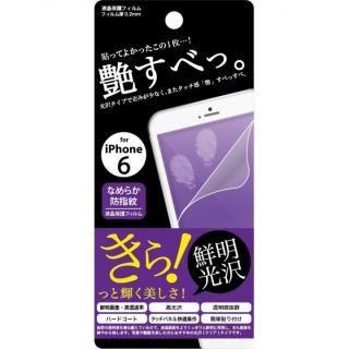 【iPhone6フィルム】液晶保護フィルム クリアタイプ iPhone 6
