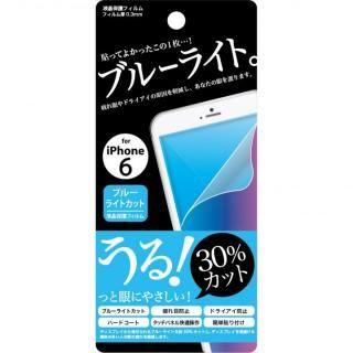 【iPhone6フィルム】液晶保護フィルム ブルーライトカット iPhone 6