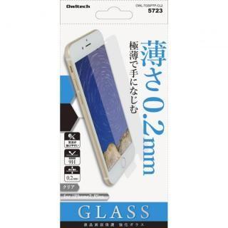 iPhone7 Plus フィルム [0.22mm]旭硝子社製 液晶保護強化ガラス 硬度9H クリア iPhone 7 Plus