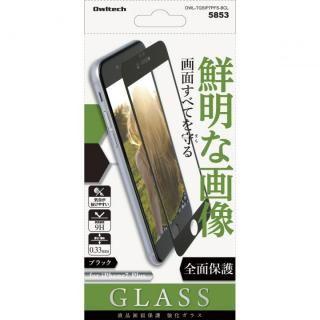 [0.33mm]旭硝子社製 液晶保護強化ガラス 全面保護 硬度9H ブラック iPhone 7 Plus