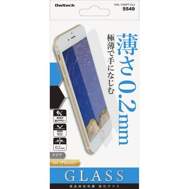 iPhone7 フィルム [0.22mm]旭硝子社製 液晶保護強化ガラス 硬度9H クリア iPhone 7_0