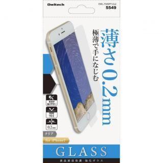 【iPhone7フィルム】[0.22mm]旭硝子社製 液晶保護強化ガラス 硬度9H クリア iPhone 7
