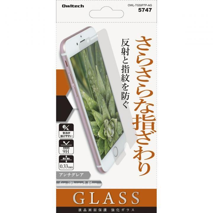 iPhone7 Plus フィルム [0.33mm]旭硝子社製 液晶保護強化ガラス 硬度9H 指紋・反射防止 iPhone 7 Plus_0
