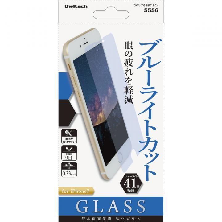 iPhone7 フィルム [0.33mm]旭硝子社製 液晶保護強化ガラス 硬度9H ブルーライトカット41% iPhone 7_0