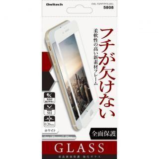 [0.33mm]旭硝子社製 液晶保護強化ガラス PET全面保護 硬度9H ホワイト iPhone 7 Plus