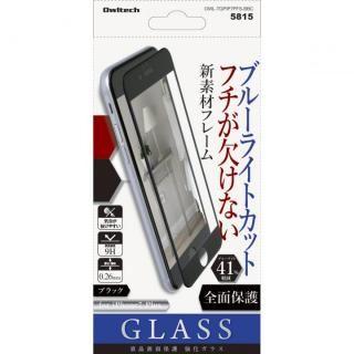 [0.33mm]旭硝子社製 液晶保護強化ガラス PET全面保護 ブルーライトカット41% 硬度9H ブラック iPhone 7 Plus【4月上旬】