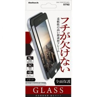 [0.33mm]旭硝子社製 液晶保護強化ガラス PET全面保護 硬度9H ブラック iPhone 7 Plus