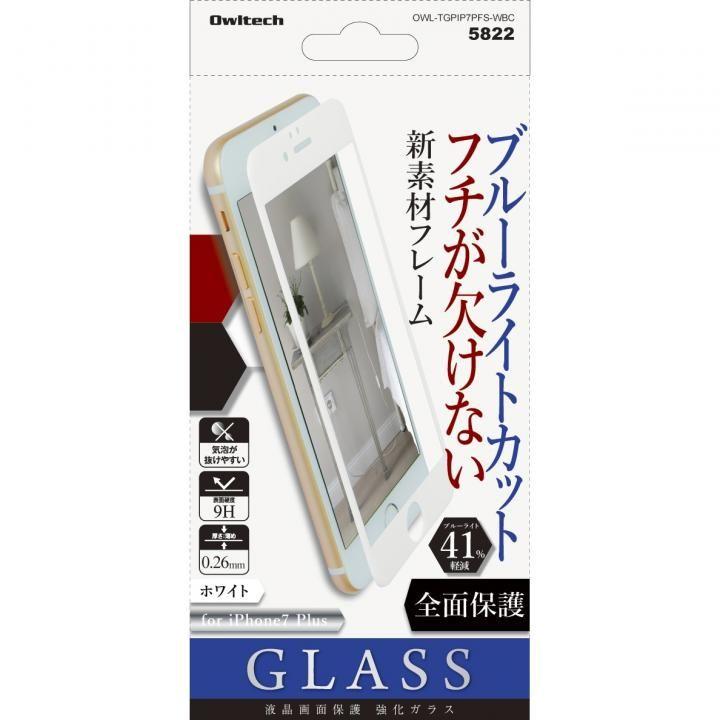 [0.33mm]旭硝子社製 液晶保護強化ガラス PET全面保護 ブルーライトカット41% 硬度9H ホワイト iPhone 7 Plus