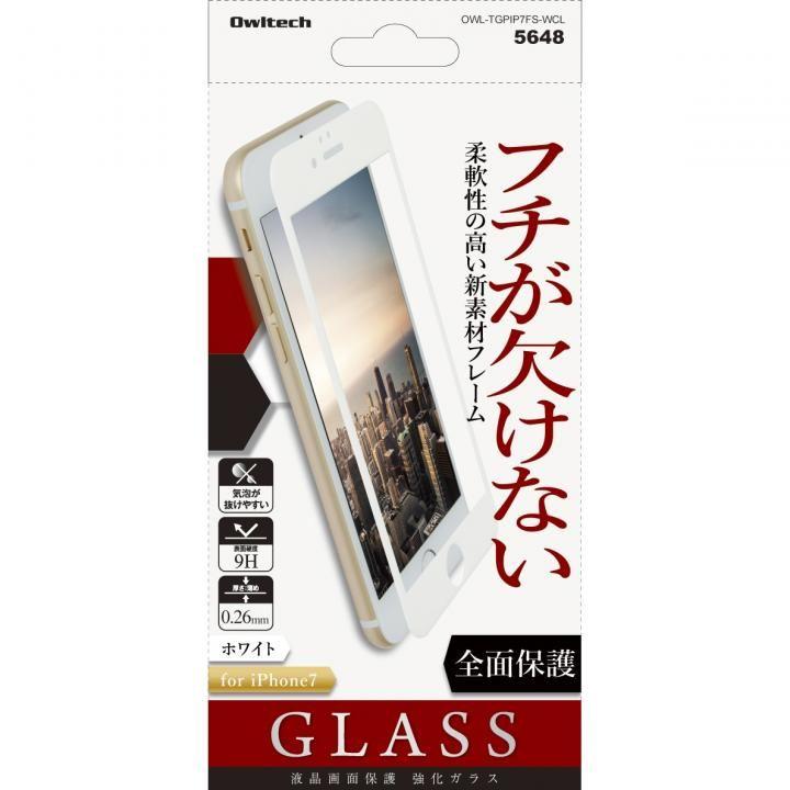 iPhone7 フィルム [0.33mm]旭硝子社製 液晶保護強化ガラス PET全面保護 硬度9H ホワイト iPhone 7_0