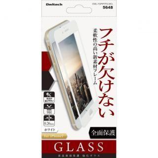 iPhone7 フィルム [0.33mm]旭硝子社製 液晶保護強化ガラス PET全面保護 硬度9H ホワイト iPhone 7