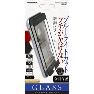 iPhone7 フィルム [0.33mm]旭硝子社製 液晶保護強化ガラス PET全面保護 ブルーライトカット41% 硬度9H iPhone 7