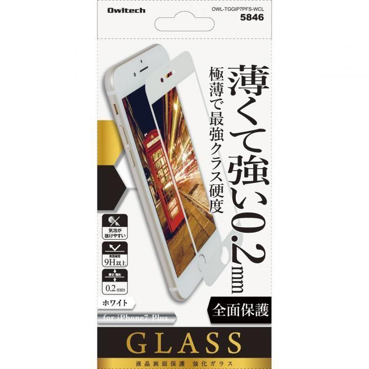 iPhone7 Plus フィルム [0.2mm]液晶保護強化ガラス 全面保護 硬度9H以上 コーニングゴリラガラス ホワイト iPhone 7 Plus_0