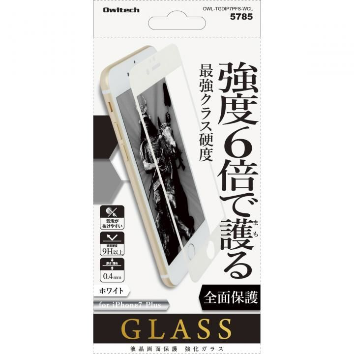 [0.4mm]旭硝子社製Dragontrail 液晶保護強化ガラス 全面保護 硬度9H以上 ホワイト iPhone 7 Plus
