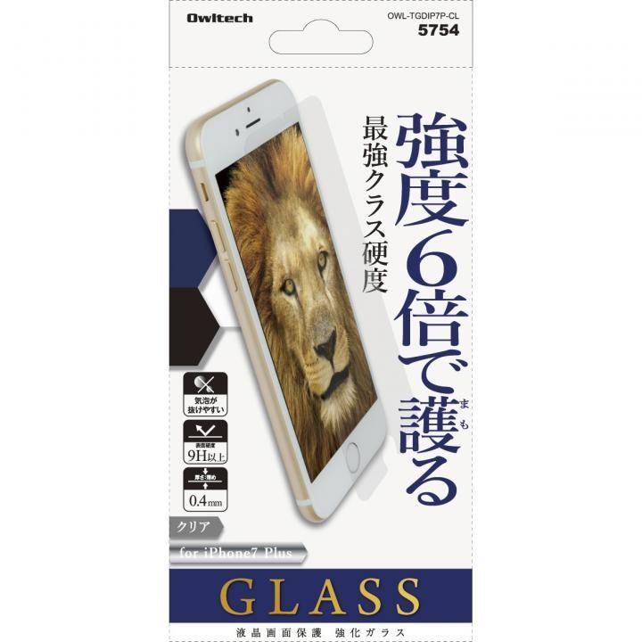 【iPhone7 Plusフィルム】[0.4mm]旭硝子社製 液晶保護強化ガラス 硬度9H以上 iPhone7 Plus_0