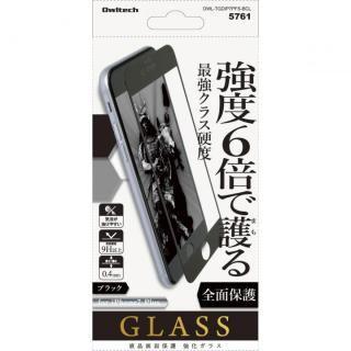 [0.4mm]旭硝子社製Dragontrail 液晶保護強化ガラス 全面保護 硬度9H以上 ブラック iPhone 7 Plus【4月上旬】