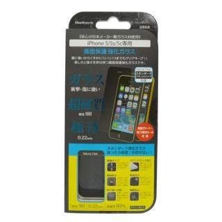 【iPhone SE】[0.22mm]液晶画面保護強化ガラス iPhone SE/5s/5c/5