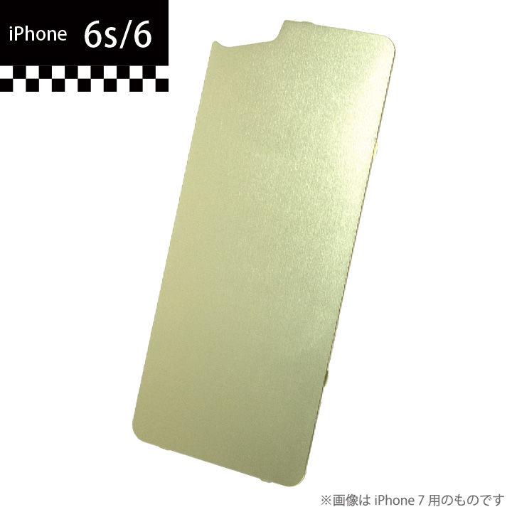 【iPhone6s/6】GILD design×AppBank Store ソリッドバンパー用 背面アルミパネル シャンパンゴールド iPhone 6s/6_0