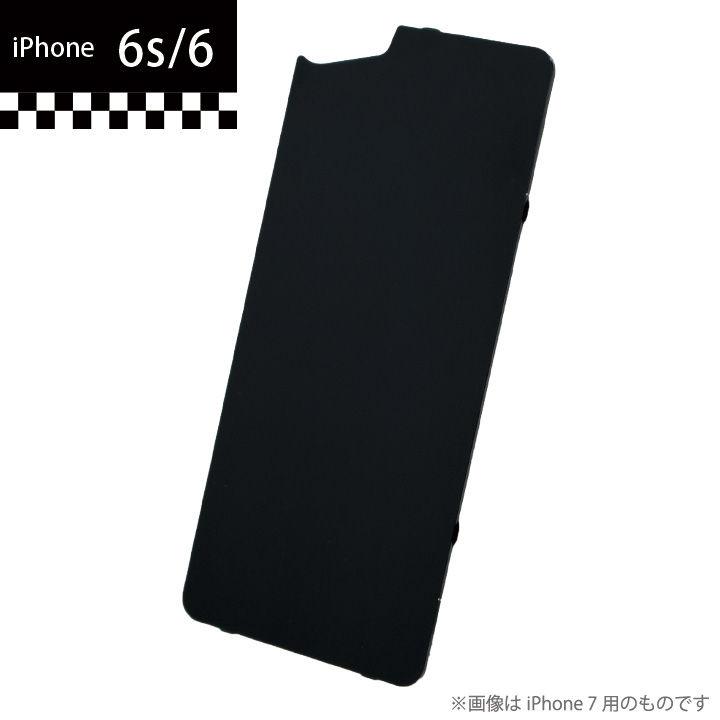 [2017年歳末特価]GILD design×AppBank Store ソリッドバンパー用 背面アルミパネル ブラック iPhone 6s/6
