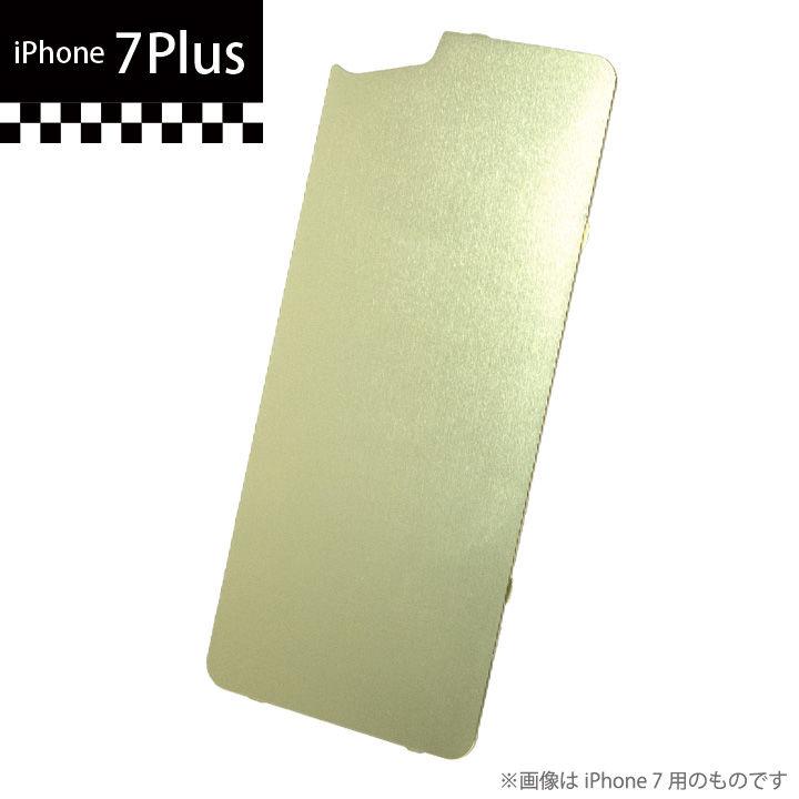 【iPhone7 Plus】GILD design×AppBank Store ソリッドバンパー用 背面アルミパネル シャンパンゴールド iPhone 7 Plus_0