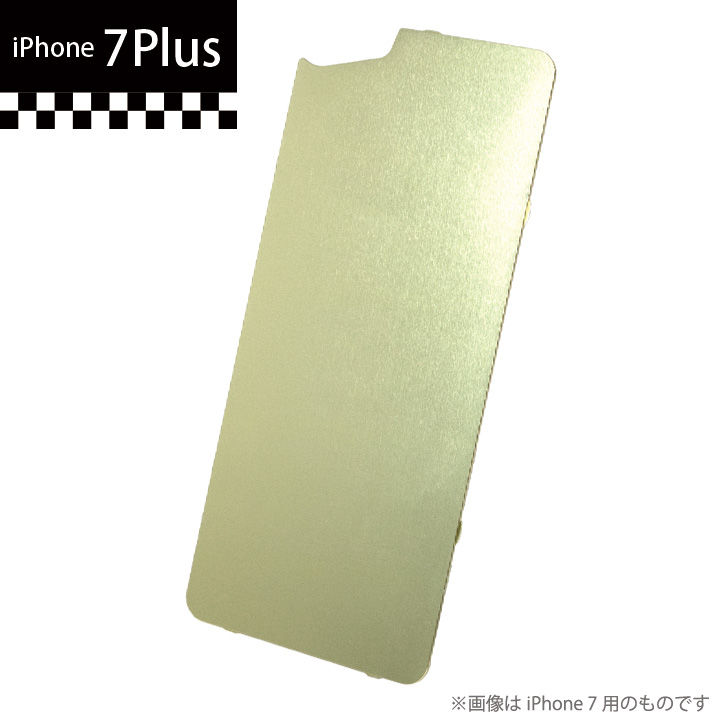 iPhone7 Plus GILD design×AppBank Store ソリッドバンパー用 背面アルミパネル シャンパンゴールド iPhone 7 Plus_0