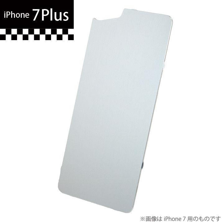 GILD design×AppBank Store ソリッドバンパー用 背面アルミパネル シルバー iPhone 7 Plus