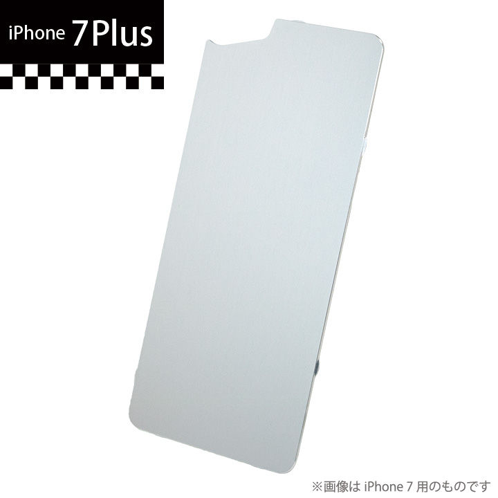 iPhone7 Plus GILD design×AppBank Store ソリッドバンパー用 背面アルミパネル シルバー iPhone 7 Plus_0