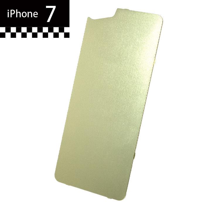 【iPhone7】GILD design×AppBank Store ソリッドバンパー用 背面アルミパネル シャンパンゴールド iPhone 7_0