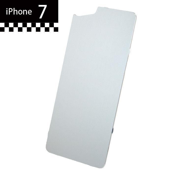 GILD design×AppBank Store ソリッドバンパー用 背面アルミパネル シルバー iPhone 7