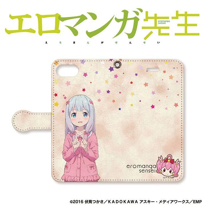 【iPhone8/7ケース】エロマンガ先生 手帳型ケース iPhone 8 / 7_0