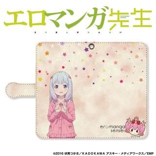 エロマンガ先生 手帳型ケース マルチタイプ Mサイズ【5月下旬】