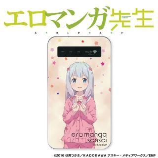 エロマンガ先生 モバイルバッテリー 4000mAh【5月下旬】