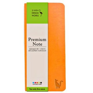 Premium Note 03 オレンジ
