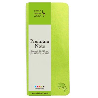 Premium Note 03 グリーン_0