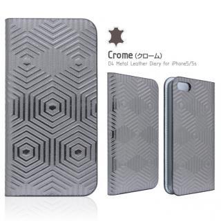 レザーなのにメタリック D4 Metal Leather Diary クローム iPhone SE/5s/5手帳型ケース