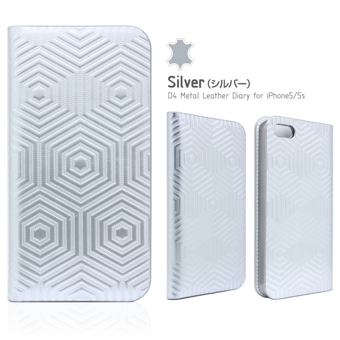 iPhone SE/5s/5 ケース レザーなのにメタリック D4 Metal Leather Diary シルバー iPhone SE/5s/5手帳型ケース_0