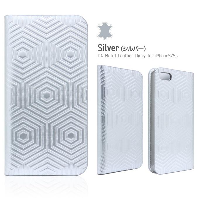 レザーなのにメタリック D4 Metal Leather Diary シルバー iPhone SE/5s/5手帳型ケース