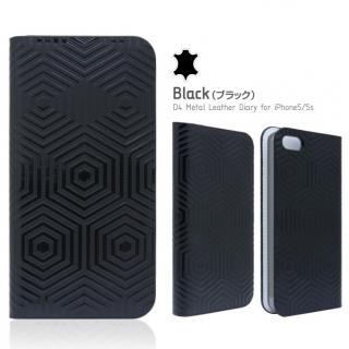 レザーなのにメタリック D4 Metal Leather Diary ブラック iPhone SE/5s/5手帳型ケース