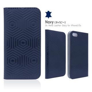 レザーなのにメタリック D4 Metal Leather Diary ネイビー iPhone SE/5s/5 手帳型ケース