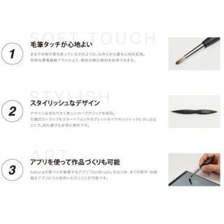 hakura 筆タイプのタッチペン_5