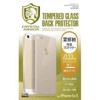 【在庫限り】[0.33mm]クリスタルアーマー ラウンドエッジ強化ガラス バックプロテクター ピュア・ゴールド iPhone 5s/5