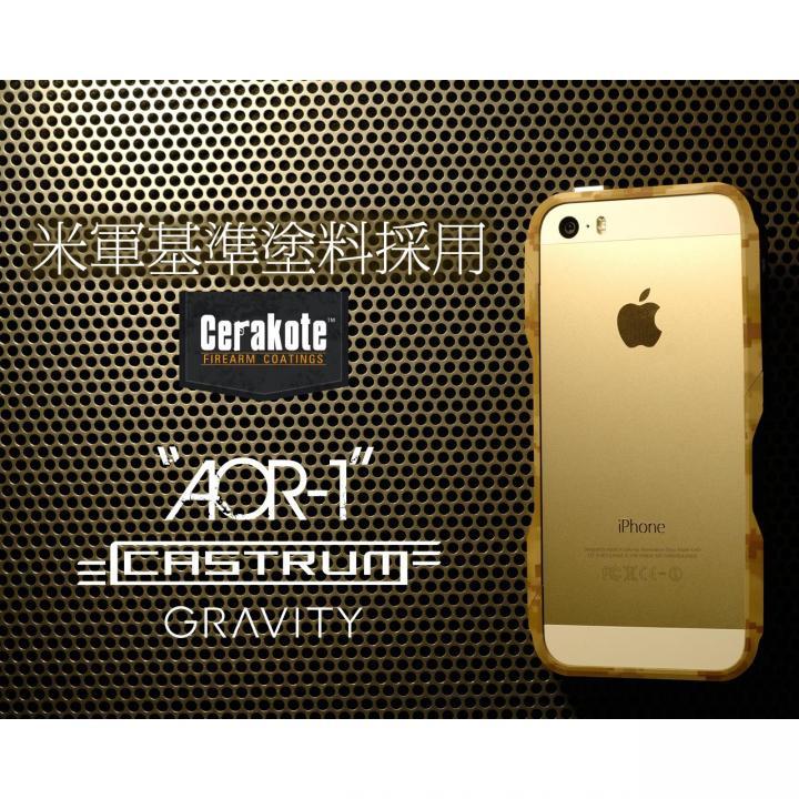 限定迷彩モデル CASTRUM ミリタリーアルミバンパー iPhone SE/5s/5ケース