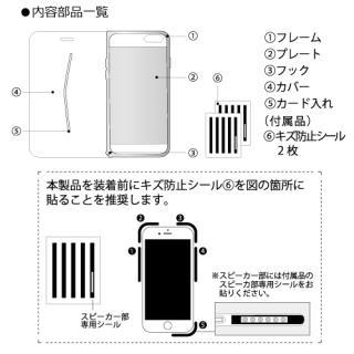 【iPhone6ケース】手帳×アルミバンパーケース Cuoio 黒×シルバー iPhone 6_5
