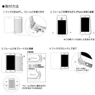 【iPhone6ケース】手帳×アルミバンパーケース Cuoio 黒×シルバー iPhone 6_6